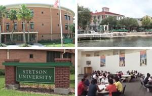 ステットソン大学