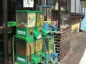 出典:http://www.geocities.jp/makurodo/makuroi1.htm