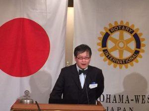 出展:http://yokohama-west-rotaryclub.com/report09.html