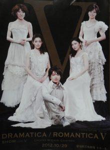 出典:http://kimulife.exblog.jp/19135128/