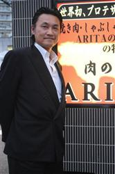 出典:http://www.zakzak.co.jp/sports/spo-column/news/20100713/spc1007131656002-n1.htm