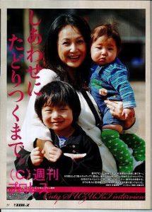出典:http://ameblo.jp/jichoism/entry-11198916192.html