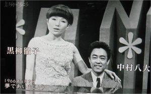 出典:http://otomoyoshihide.com/1618/