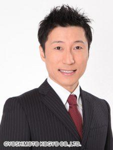 出典:https://profile.yoshimoto.co.jp