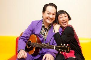 出典:http://news.yoshimoto.co.jp